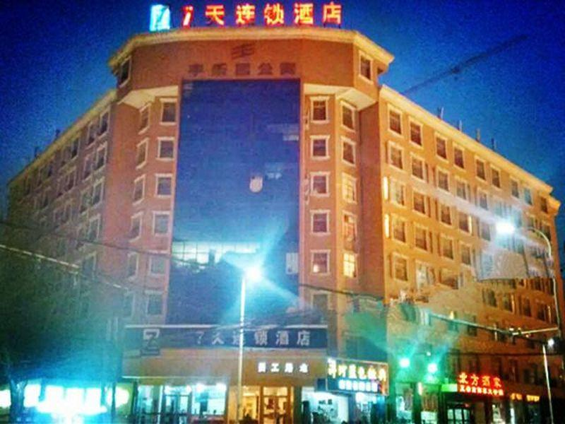 7 Days Inn Zhengzhou Nanyang Road Fengleyuan Branch