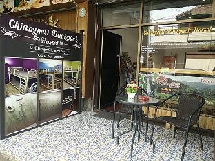 Chiangmai Backpack Hostel เชียงใหม่ แบ็คแพ๊ค โฮสเทล