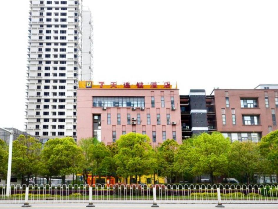 7 Days Inn Wuhan Guang Gu Road Financial Harbour Branch