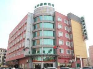 GreenTree Inn Jiangsu Huaian West Jiankang Road Xian Road Business