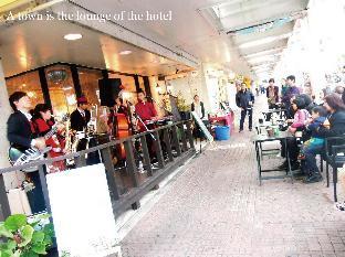 Trip Shot Hotels Koza 2