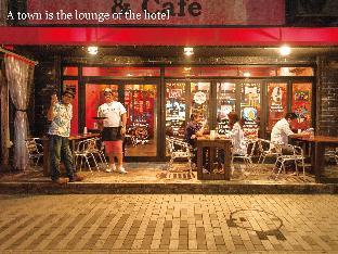 Trip Shot Hotels Koza 3