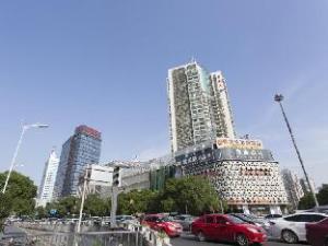 Kaiserdom Hotel Changsha Furong Branch