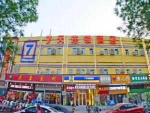7 Days Inn Shijiazhuang Xinshi Middle Road Branch