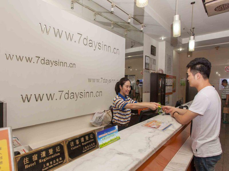 7 Days Inn Zhengzhou Hongzhuan Road Fortune Plaza Branch