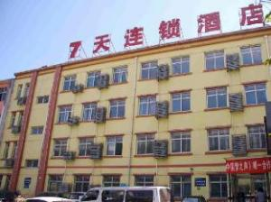 7天连锁酒店邯郸农林路店 (7 Days Inn Handan Nonglin Road Branch)
