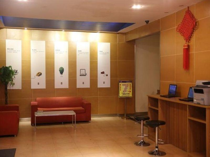 7 Days Inn Dong Li New Area Light Rail Station