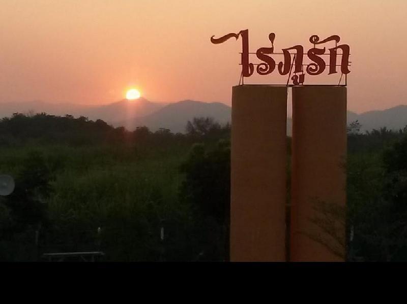 Rai Phuruk Resort
