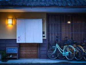 Guesthouse Bokuyado