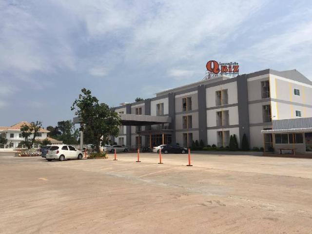 โรงแรมคิวบิส กาฬสินธุ์ – Qbiz Hotel Kalasin