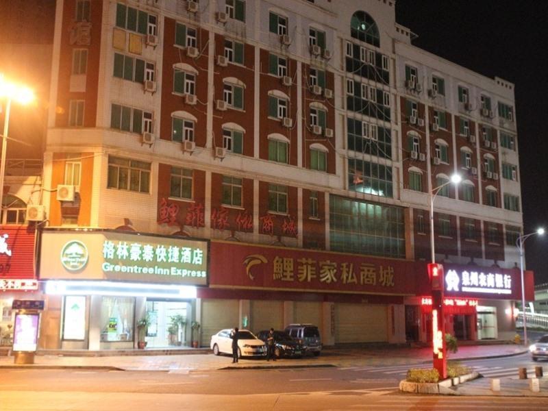 GreenTree Inn Fujian Quanzhou Baozhou Rd Wanda Express Hotel