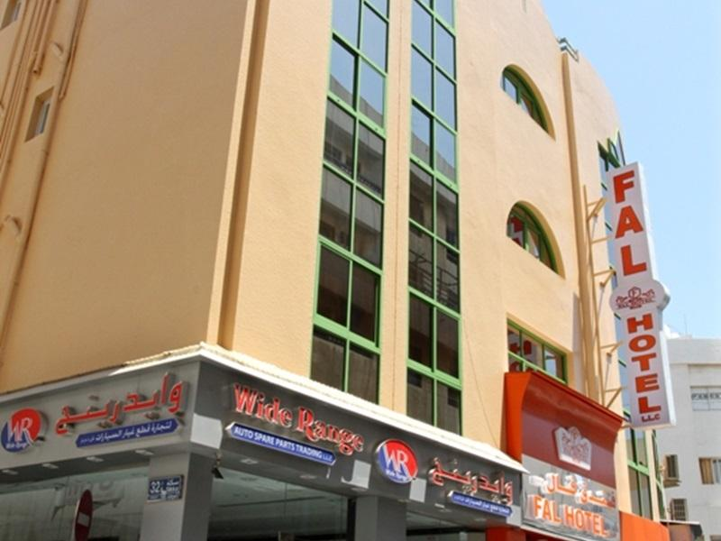 Fal Hotel  Deira