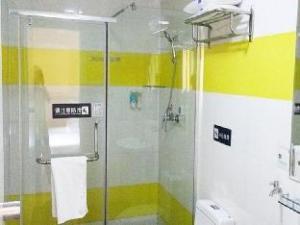 7 Days Inn Changsha Railway Institute Branch