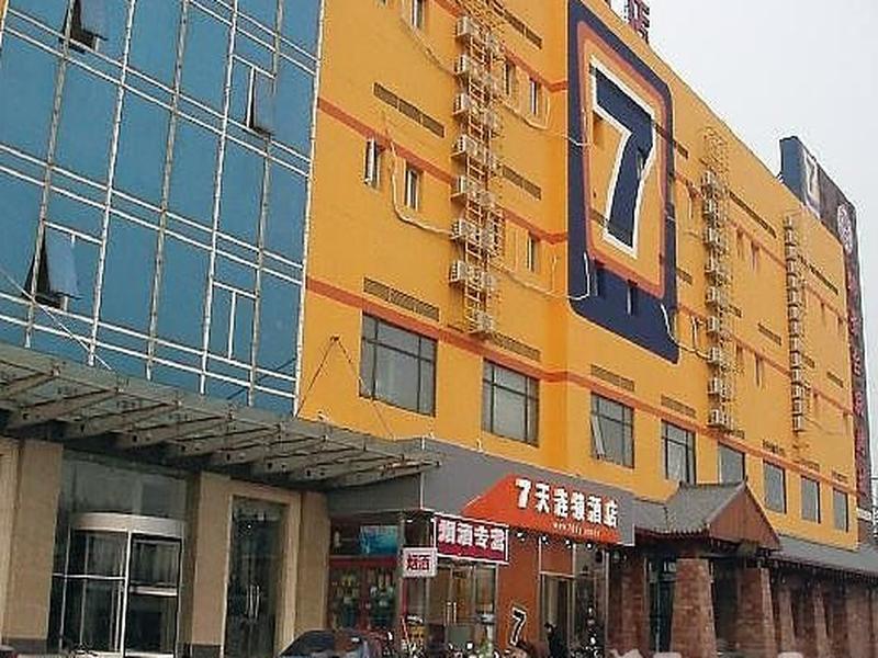 7 Days Inn Beijing Daxing Huangcun Qingyuan Road Subway Station Branch