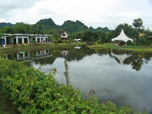 %name บ้านสวนอะกาเป้ กาญจนบุรี