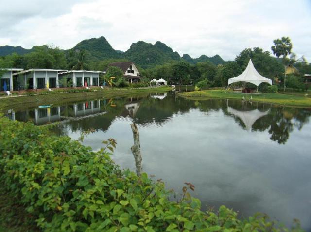 บ้านสวนอะกาเป้
