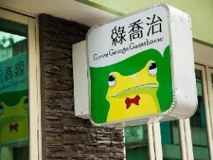 Green George Homestay