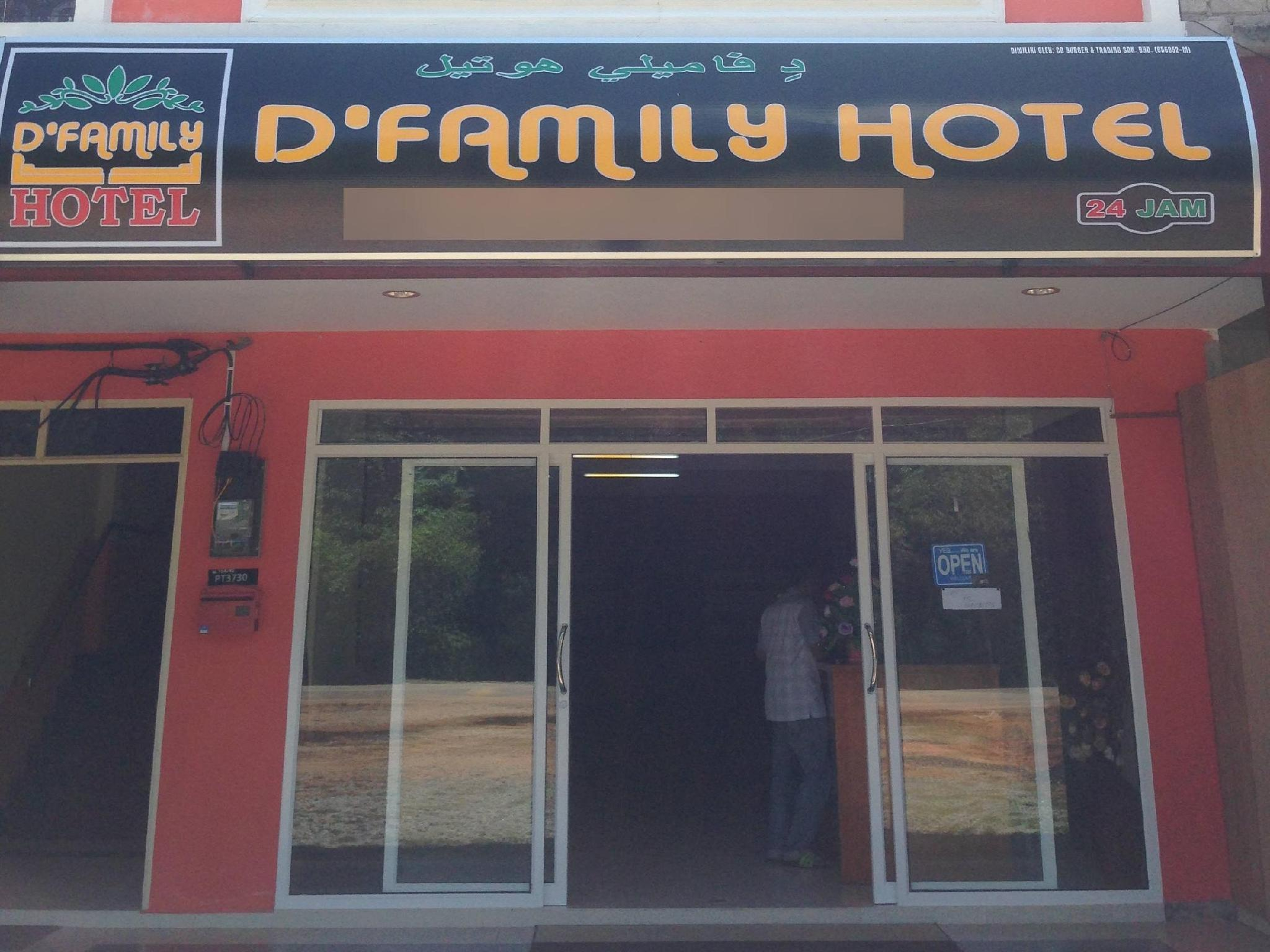 D Family Hotel Rantau Panjang