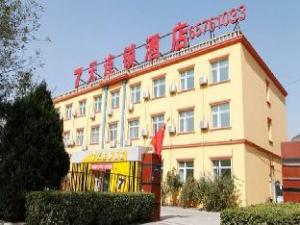 7 Days Inn Beijing Guanzhuang Subway Station