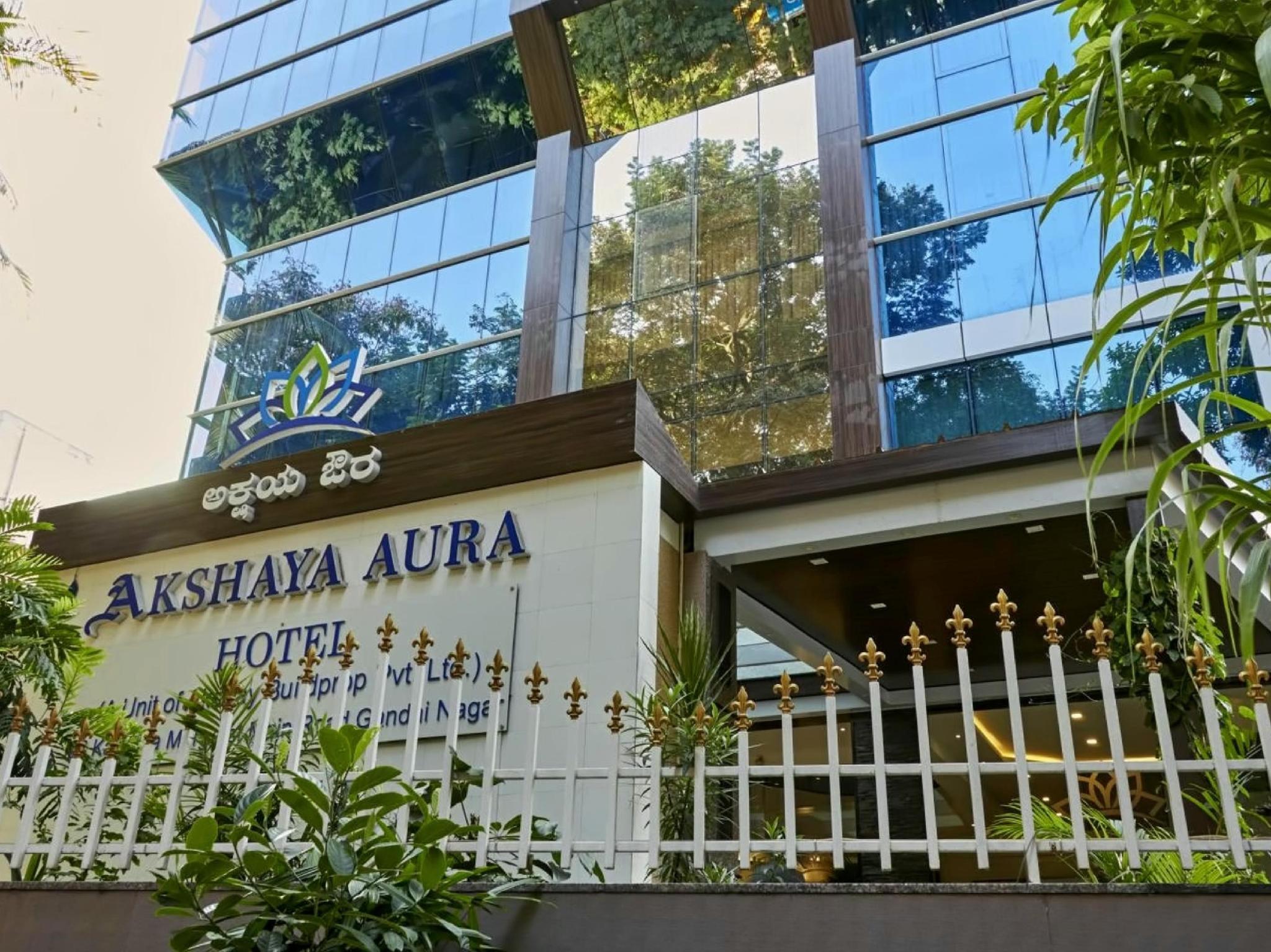 Akshaya Aura Hotel