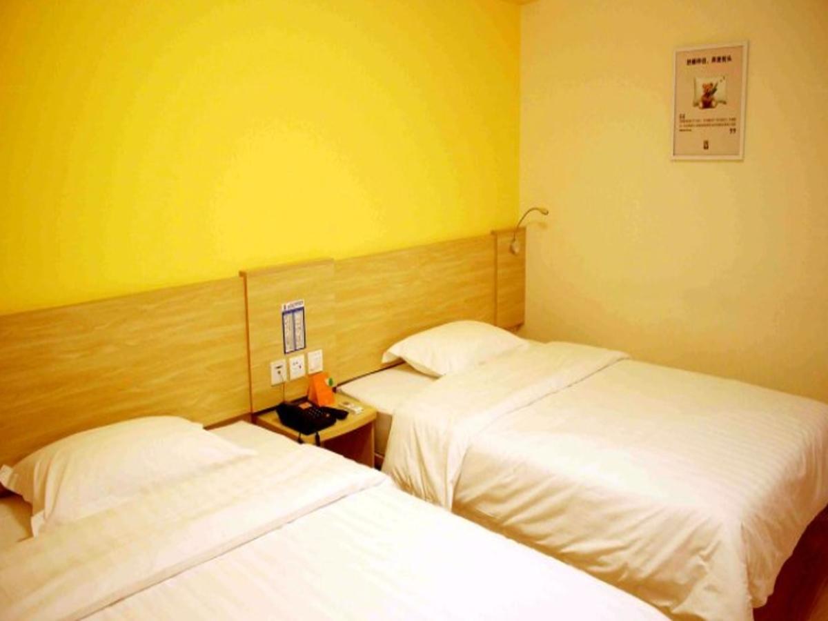 7 Days Inn Huaihua Mayang Bin He Road Branch