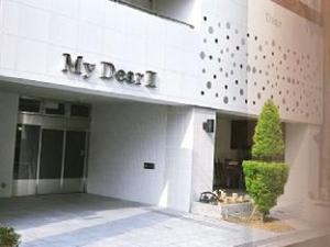 My Dear2