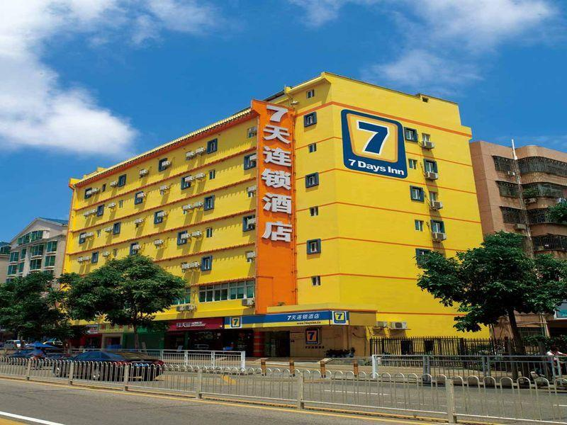 7 Days Inn Huludao Railway Station Plaza Branch