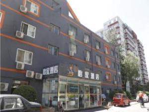 Beijing Yi Jia Hotel