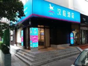 Hanting Hotel Shenzhen Baoan Haiya Binfen City Branch