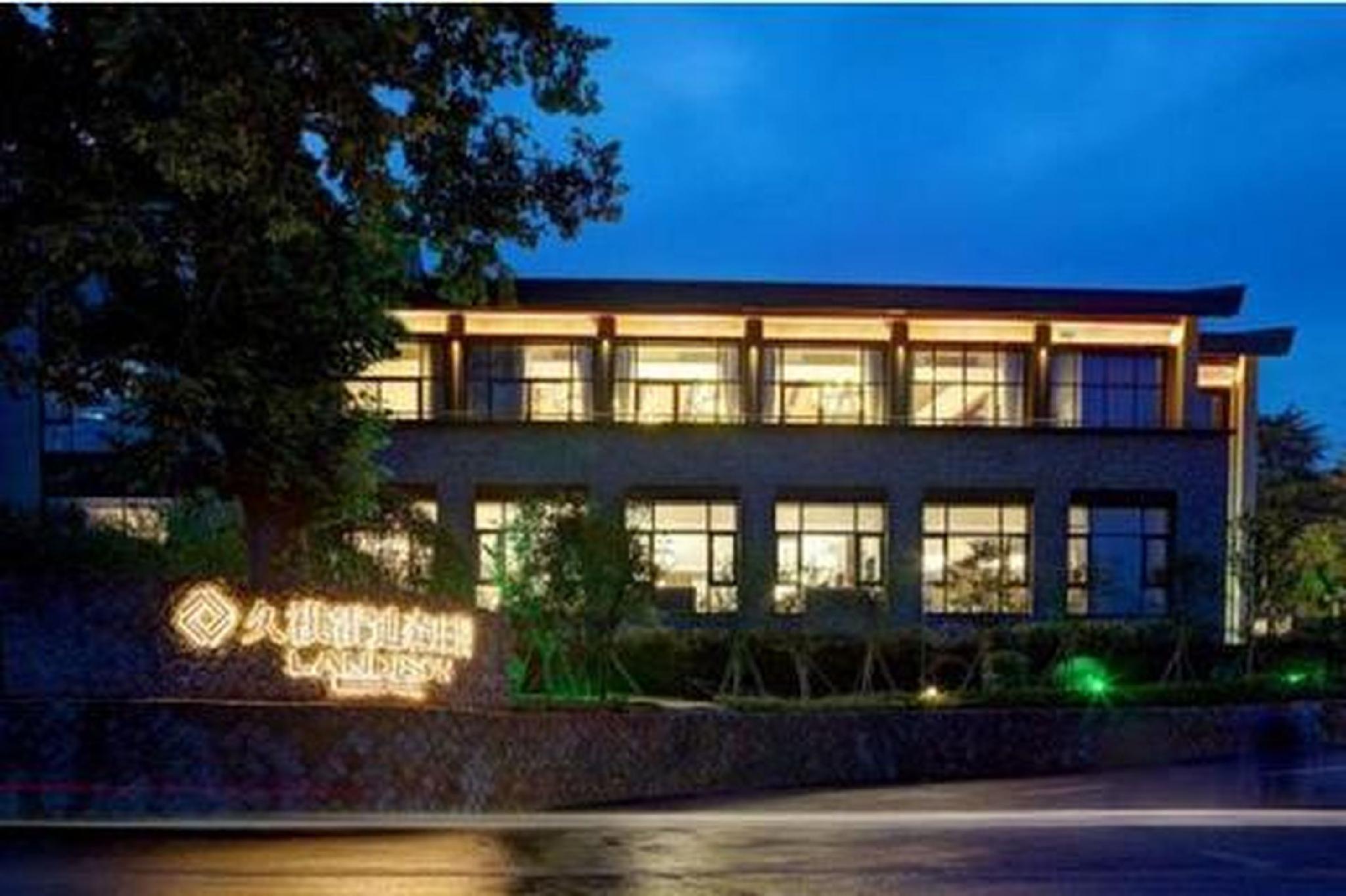 Landison Joykie Resort Moganshan