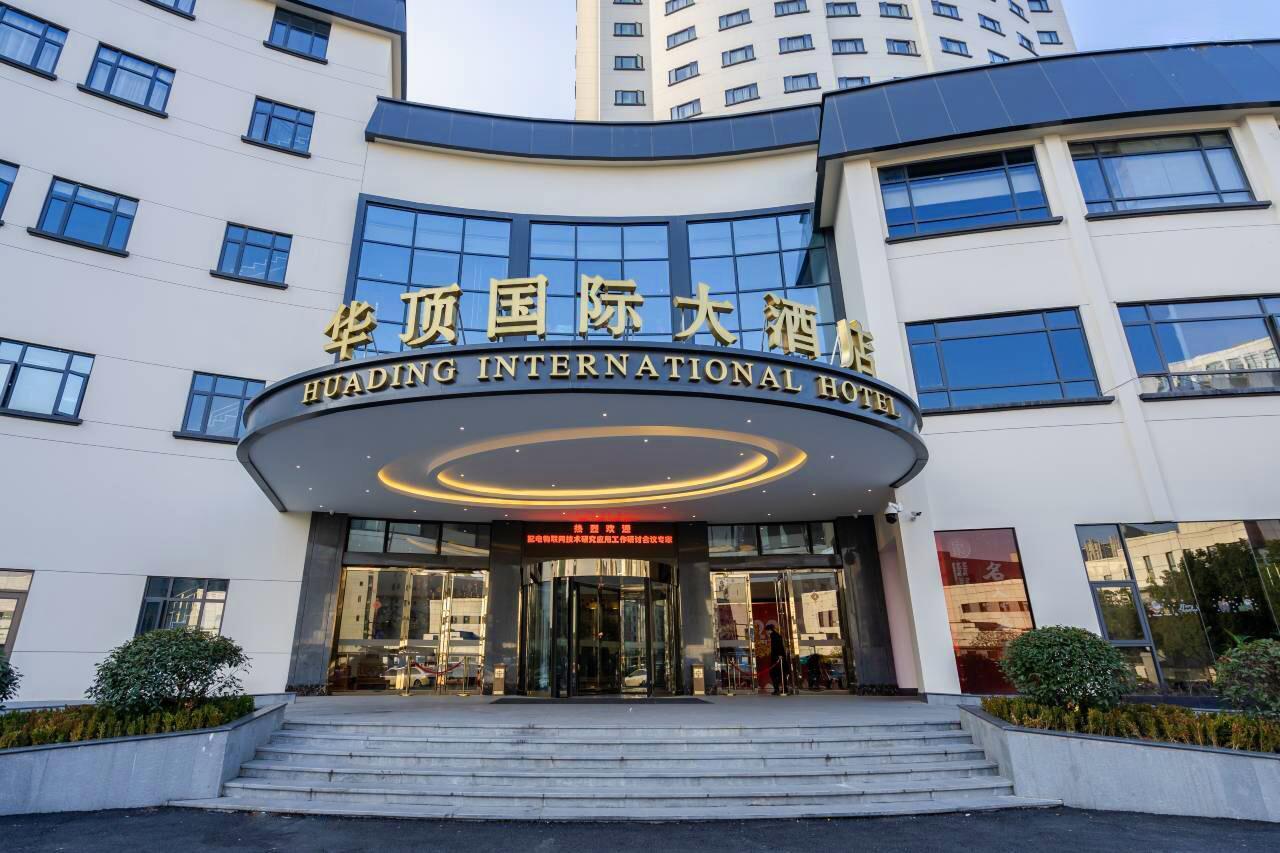 Huading International Hotel