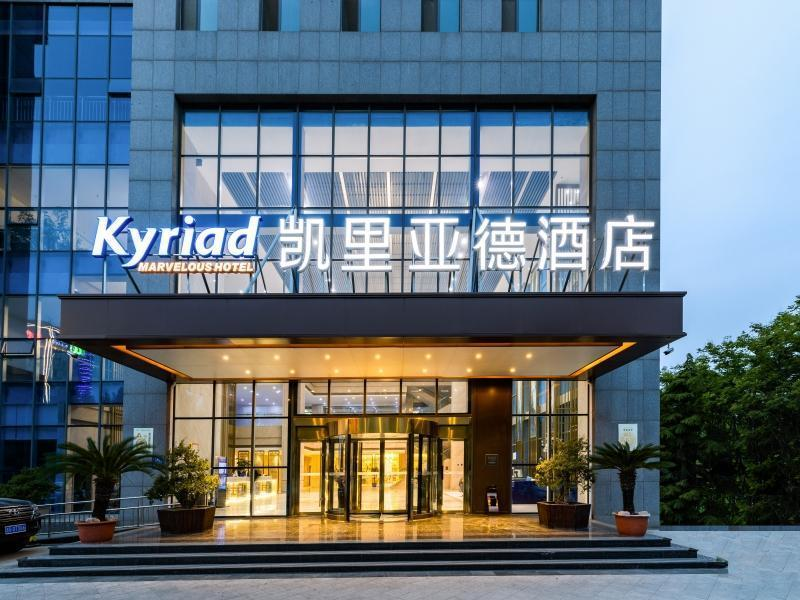 Kyriad Marvelous Hotel�Shouguang Municipal Government