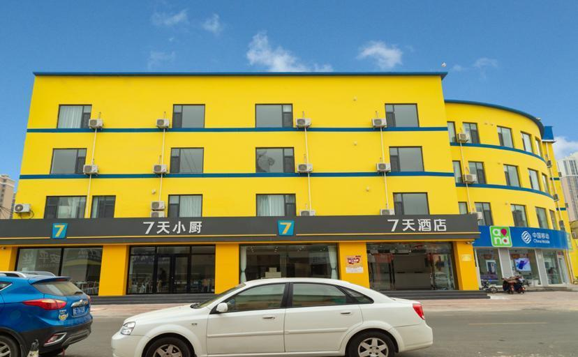 7 Days Inn�Dongying Taihangshan Road Business And Trade Center
