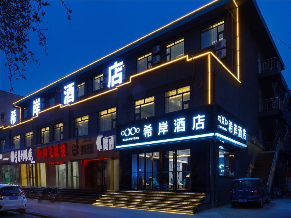 Xana Hotelle�Zibo Shandong University Of Technology East Campus