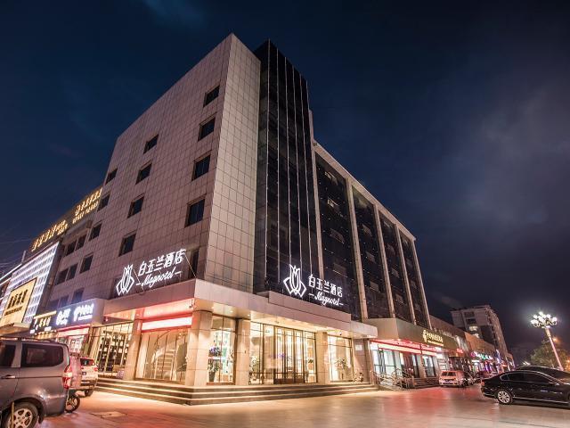 Magnotel Hotel·Linyi Yinan Huashan Road