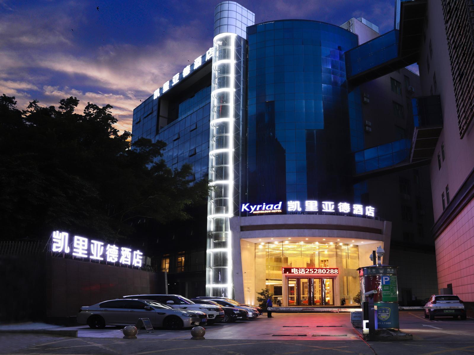 Kyriad Marvelous Hotel�Shenzhen Bao'an Qianjin Er Road