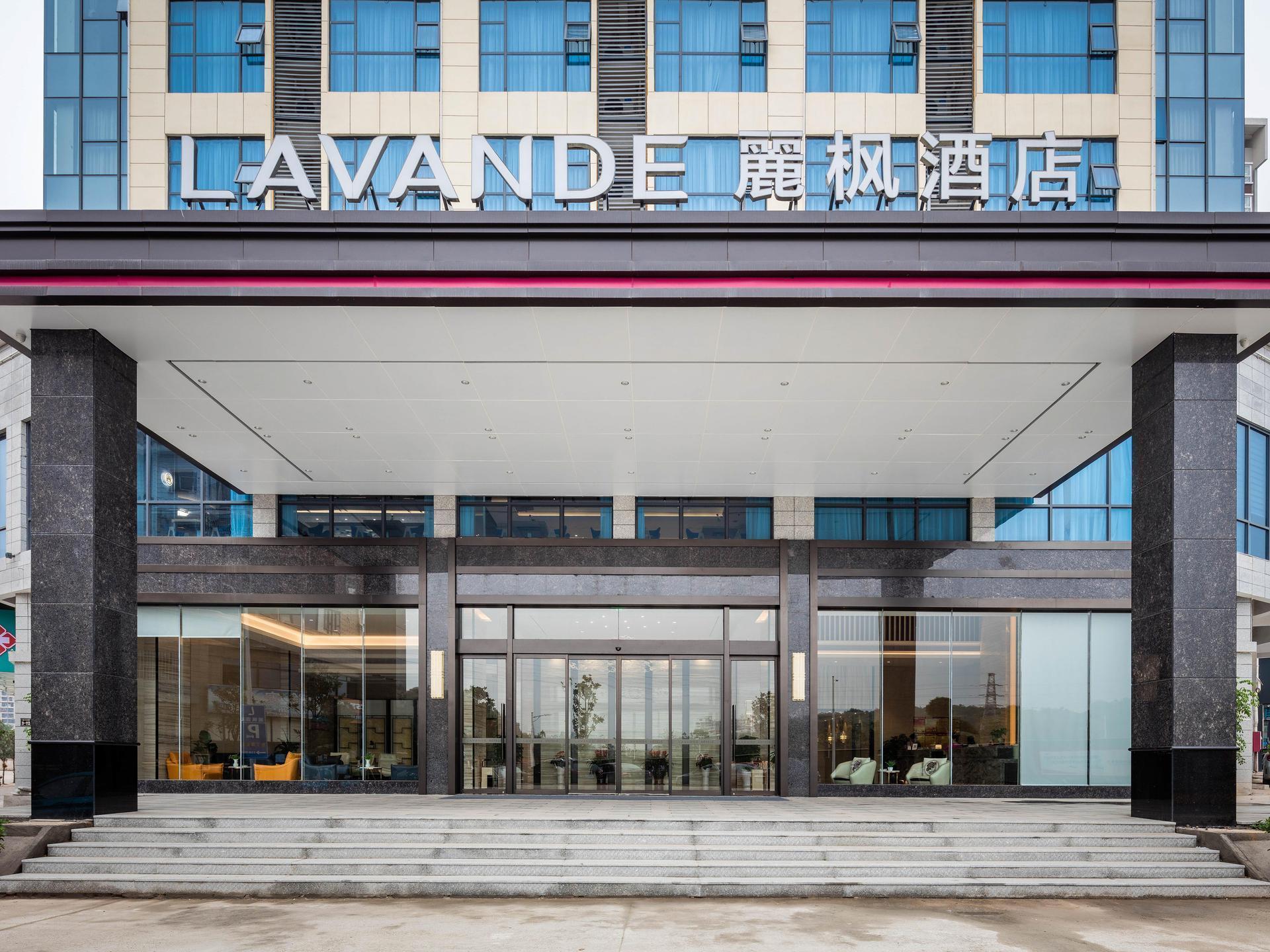 Lavande Hotel�Gangzhou Railway Station
