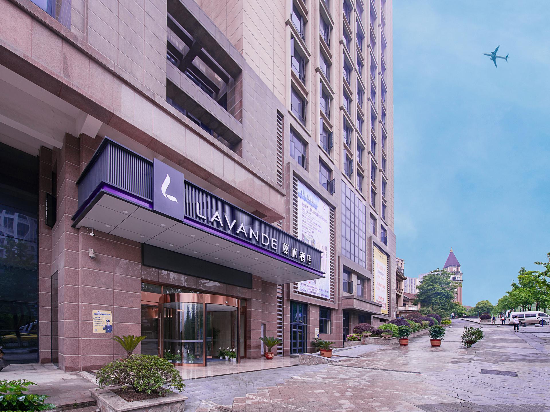 Lavande Hotel�Chongqing Jiangbei International Airport T3