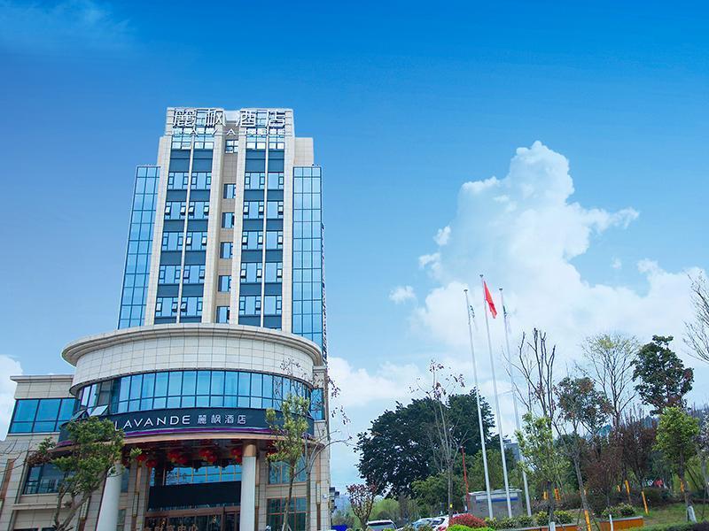 Lavande Hotel�Santai Chengbei Passenger Transport Center Binjiang Park