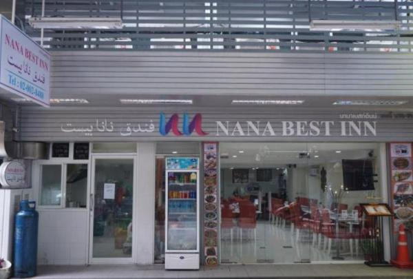 Nana best inn Bangkok