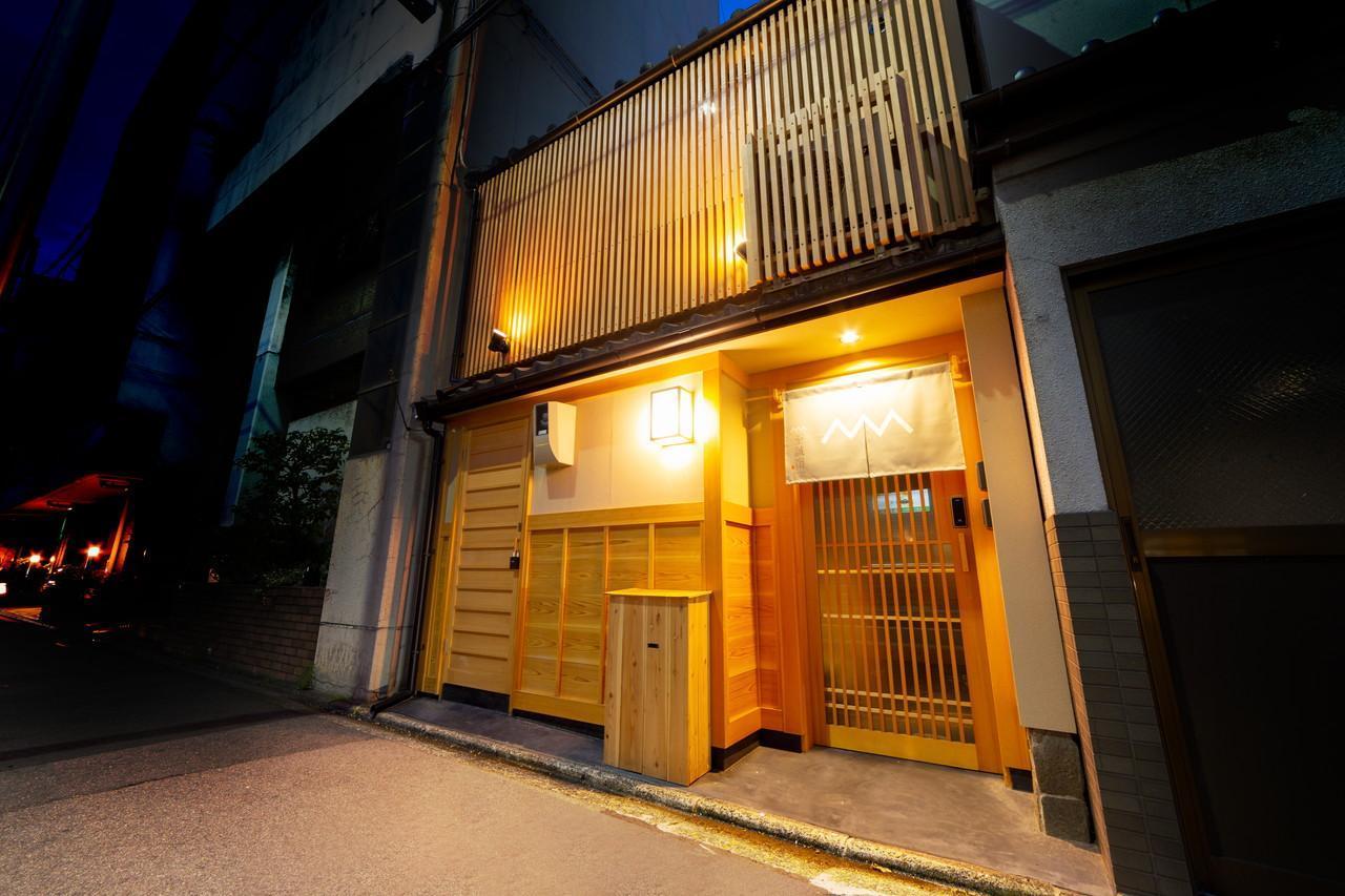 Shisei Juku Muslim Friendly Easy Access To Kyoto STA