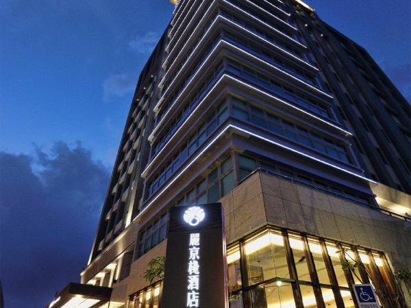 Hotel Intrendy Taipei