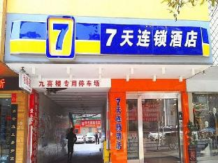 Фото отеля 7 Days Inn Chenzhou Xinglong Walking Street Second Branch