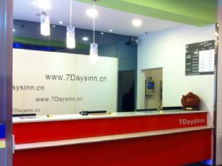 Фото отеля 7 Days Inn Luzhou Shu Lu Street Chunhui Road Branch