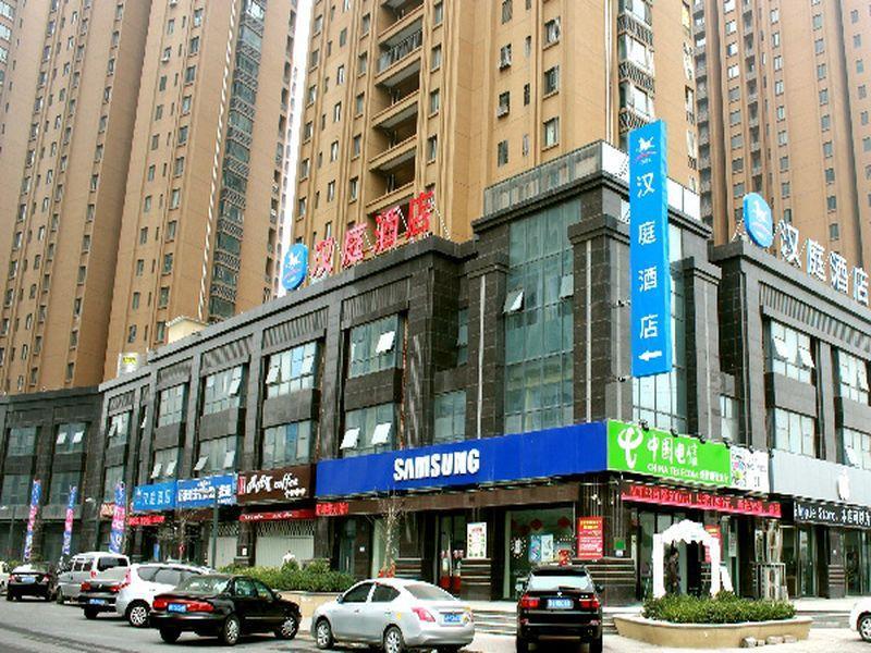 Hanting Hotel Qingdao Jimo Baolong Plaza