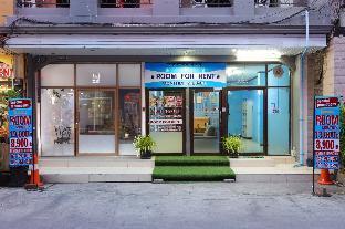 Sangwan Guest House สังวาลย์เกสต์เฮาส์