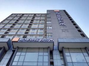 Suzhou Tujia Sweetome Apartment Taihuxincheng