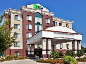 Par Holiday Inn Express Hotel & Suites Birmingham - Inverness 280 (Holiday Inn Express Hotel & Suites Birmingham - Inverness 280)