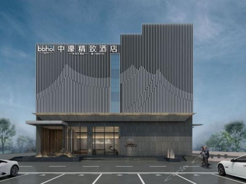 Zhonghao Boutique Hotel Dalang Business Center