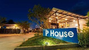 P House พี เฮาส์